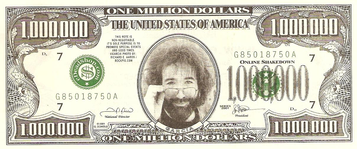 spend million dollars essay