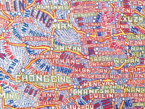china-map-detail