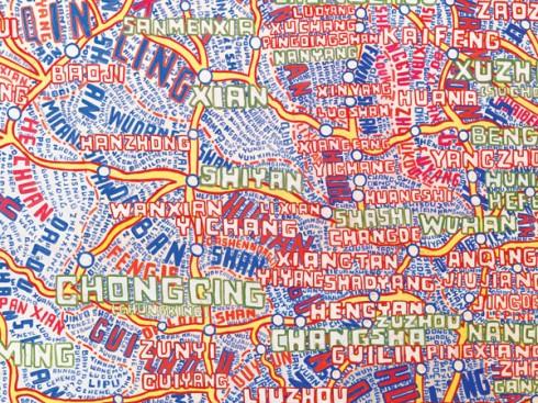 china-map-detail