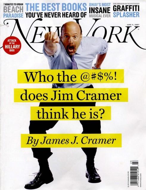 new-york-magzine-jim-cramer-by-paul-sahre