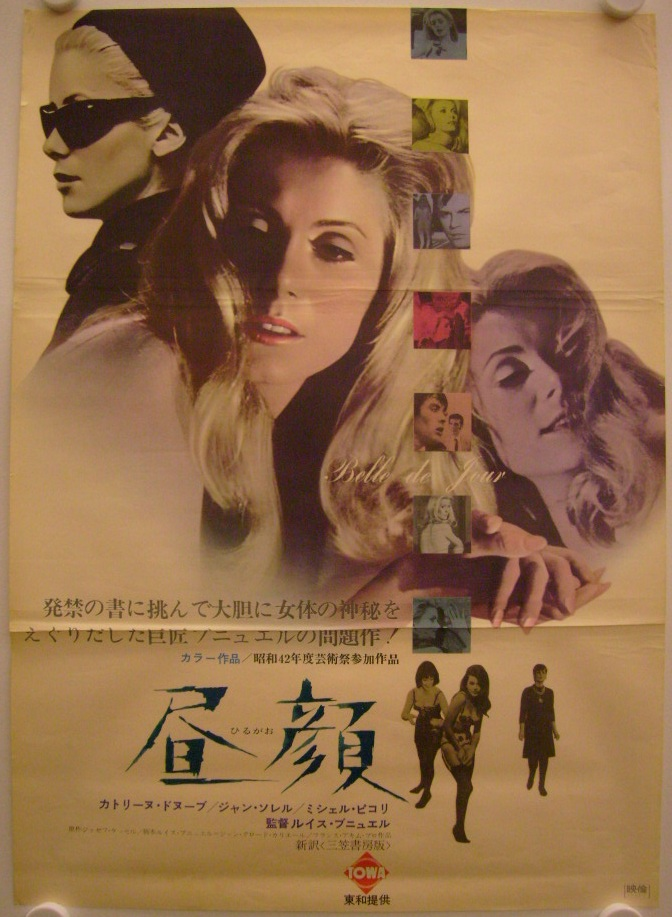 belle de jour essay Coming soon  tap the posters to see the details of the film  cinÉmagique presents the devil's share (est)  belle de jour french and spanish subtitled in french.
