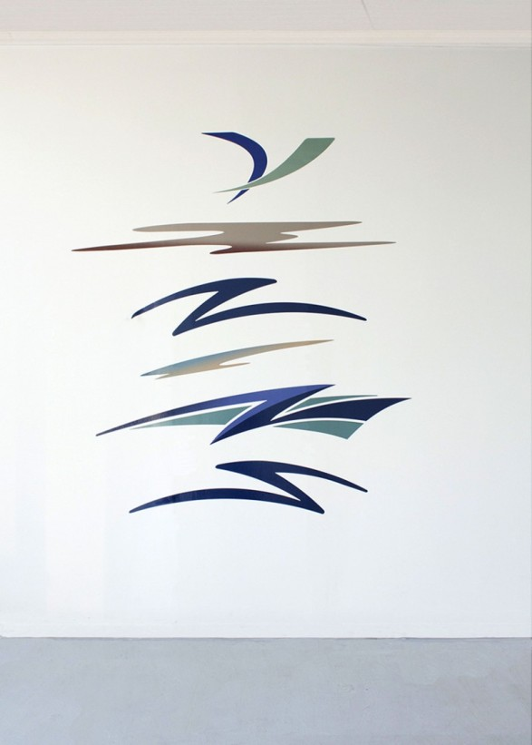 """""""Swoosh Composition"""" by Michael Bell-Smith"""